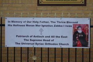 acton_st_thomas_cathedral_syriac_orthodox120514_3