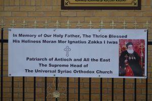 acton_st_thomas_cathedral_syriac_orthodox120514_3